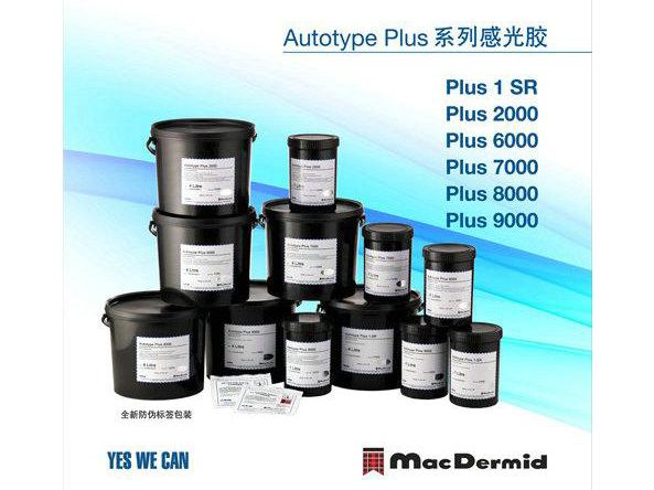 Autotype Plus series emulsion