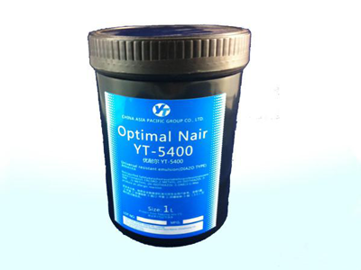 Optiomal Nair photo emulsion (YT series emulsion)